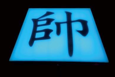 JH-BXG-401 LED易胜博注册易胜博ysb体育灯